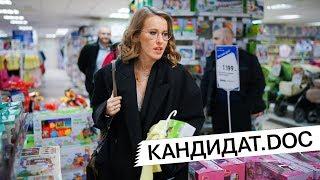 Кандидат.doc: Собчак, дебаты, Детский мир и эфир на «Эхо Москвы» [12/03/2018]