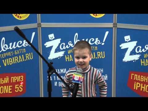Артем Степанов, 3 года