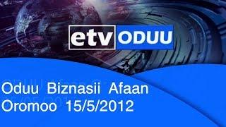 Oduu Biznasii Afaan Oromoo  15/5/2012 |etv