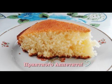 Очень вкусный Пирог-Манник!Готовим быстро,вкусно,,просто!