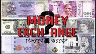TAKA EXCHANGE INFO (BDT to USD, Pound, Euro,  Riyal, Ringgit, Rupee, Etc)