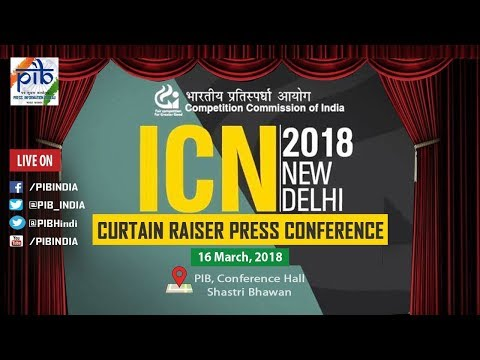 Curtain Raiser Press Conference on 3-day