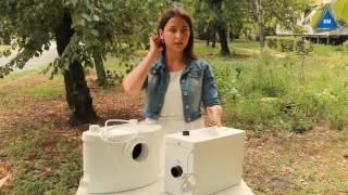 Канализационная установка Grundfos Sololift2 WC-3 - видео 2