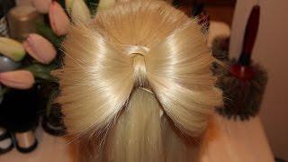Смотреть онлайн Как сделать прическу бантик из волос своими руками