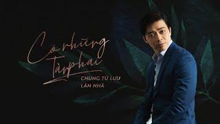 Có Những Tàn Phai - Lân Nhã「MV Lyrics」