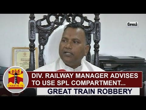 Great-Train-Robbery--Div-Railway-Manager-advises-to-use-Special-Compartment-for-Carrying-Cash