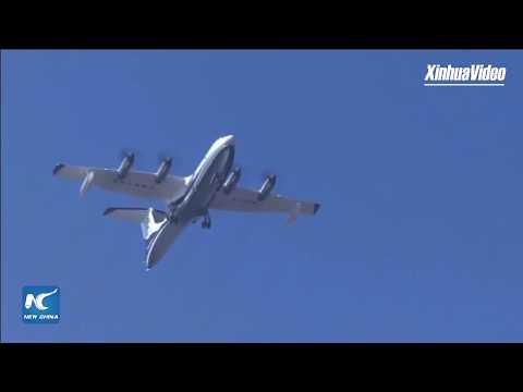 LIVE: World's largest amphibious aircraft AG600 makes maiden flight