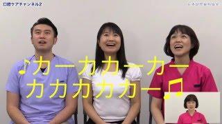 """パタカラの""""カ"""""""