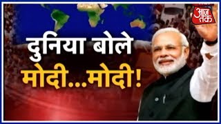 Vishesh| PM Narendra Modi World