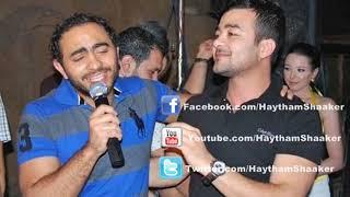 اغاني حصرية Tamer_Hosny-Ft-Haytham Shaker-Men Nazret 3en / هيثم شاكر من نظرة عين تحميل MP3