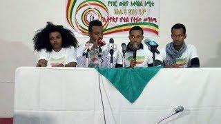 ESAT Daily News Amsterdam August 14,2018
