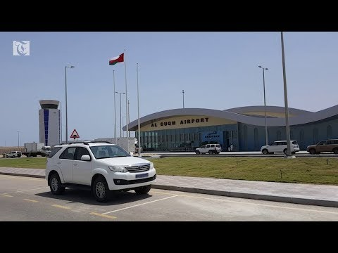 Video: Duqm Airport's new passenger terminal inaugurated