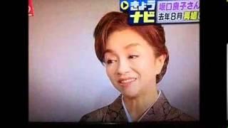 坂口良子さん膀胱結腸癌で57歳で他界心ご冥福をお祈り致します(涙) 動画キャプチャー