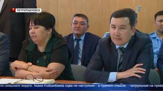 Совет по этики Северо-Казахстанской области