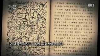 미스터리유물, K93