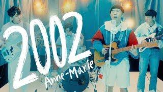 2002 - 앤 마리(Anne-Marie) COVER by 커버리스트