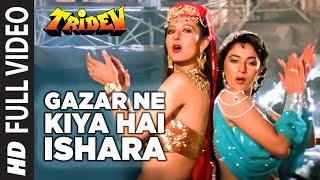 Gazar Ne Kiya Hai Ishara - Video(HD) Song | Tridev
