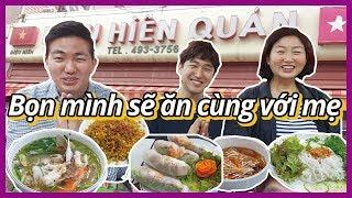 Vietnamese restaurant in Korea. Is this Korea? or Vietnam?