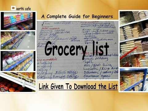 Grocery List   Maligai Saman List   Grocery Shopping List   Grocery