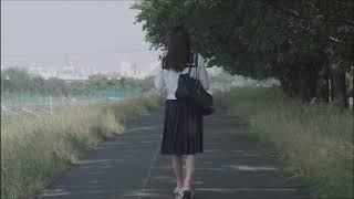 SUMMERTIME|鈴木瑛美子EMIKOSUZUKI|映画「世界を変えなかった罪」主題歌