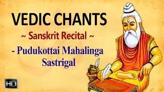 OmJai org   vedic-chants-slokas