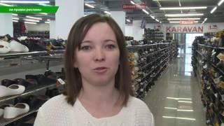 Выпуск от 18.01.17 Доступные цены в магазине «KARAVAN» - Стерлитамакское телевидение