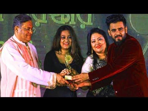Siam Ahmed সেরা নায়কের পুরস্কার নিলেন দিঘীর হাত থেকে! | Dohon | Siam Ahmed | বাচসাস পুরস্কার ২০১৯ |