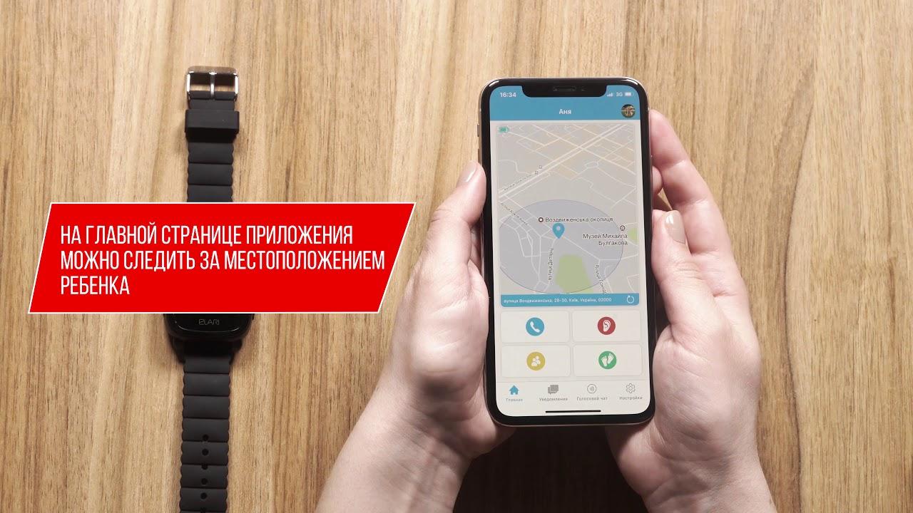 Детский телефон-часы с GPS трекером Elari KidPhone 2 (Blue) KP-2Bl video preview