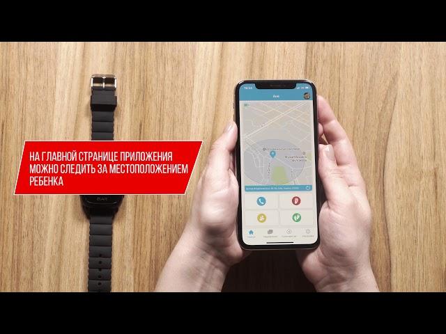 Купити Смарт-годинник Elari Kidphone 2 Black за низькою ціною в ... ffe0a7a4a1f45