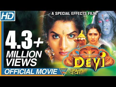 Devi Hindi Dubbed Full Length Movie    Prema, Sijju, Bhanuchander    Eagle Hindi Movies
