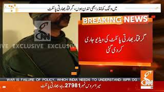 Pak army arrested Pilot wing commander named Abhi Nandan, Video released