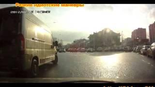 С видеорегистратором по русским дорогам. Crazy russian road.