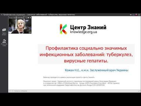 Гепатита с российские препараты для лечения