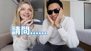 挑戰GG用普通話打電話到台北訂位...結果慘不忍睹LOL | The Language Challenge