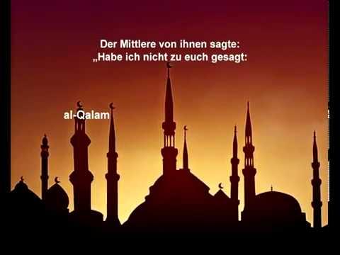 Sura Der Stift <br>(Al-Qalam) - Scheich / Mischary Alafasi -