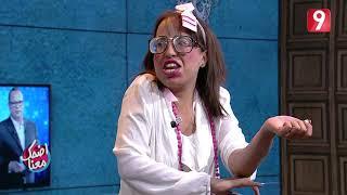 Idhak maana | سمير مشى يخطب في طفلة بوها أستاذ عربية