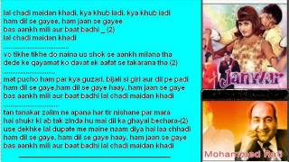 Lal chadi maidan khadi ( Janwar ) Free karaoke with lyrics by