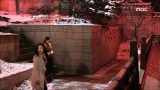 Feast Of The Gods, 6회, EP06, #04