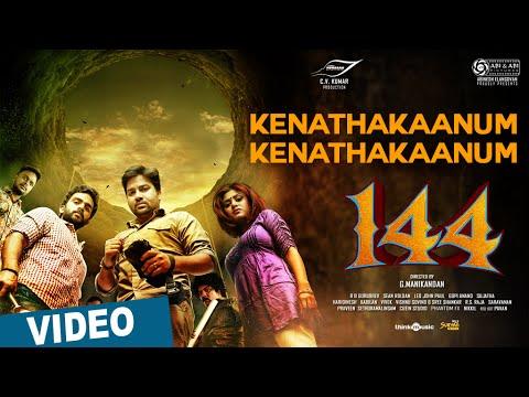 144 - Kenathakaanum Kenathakaanum Song Teaser | Shiva | Ashok Selvan | Oviya | Sruthi | Sean Roldan