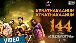 Kenathakaanum Kenathakaanum - Song Teaser - 144