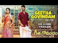 Geetha Govindam 2020 Full Hd Hindi Trailer Fan Made _ Out Now _ South Movie Info