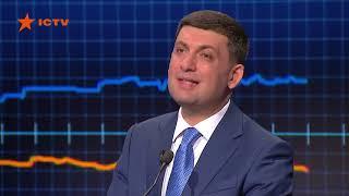 Гройсман: В 2019 году мы сможем достичь полной стабилизации гривны и цены не будут резко расти