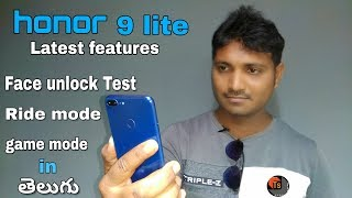 Honor 9 Lite Face Unlock Official Update & Latest Features | Honor 9 Lite Face Unlock Test in Telugu