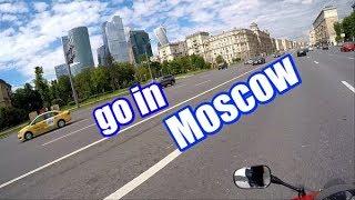 мини дальняк 540км в Москву на CBR600RR, какой расход бензина, воробьёвы горы SMOTRA, часть1
