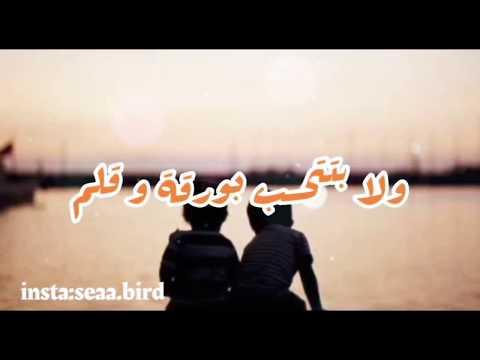 yehyaali's Video 164745475635 -2M3OQ_akXE