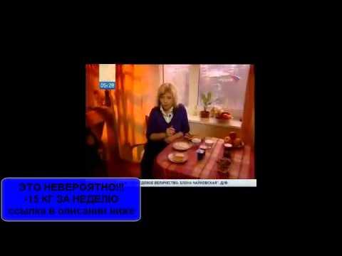 Татьяна устинова о похудении видео