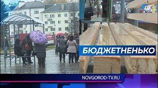 Новгородцы недовольны: новая остановка у киноцентра не спасает от дождя