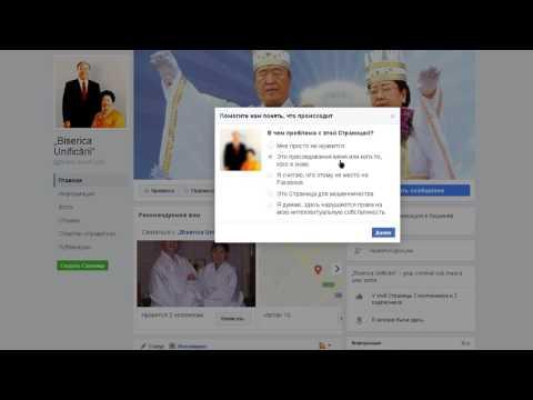 Expediere plângere împotriva paginii false pe Facebook