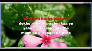 Aao Bacchon Tumhe Dikhaye - Video Karaoke Track - YouTube