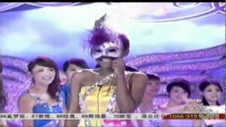 Black Chinese Girl - China idol